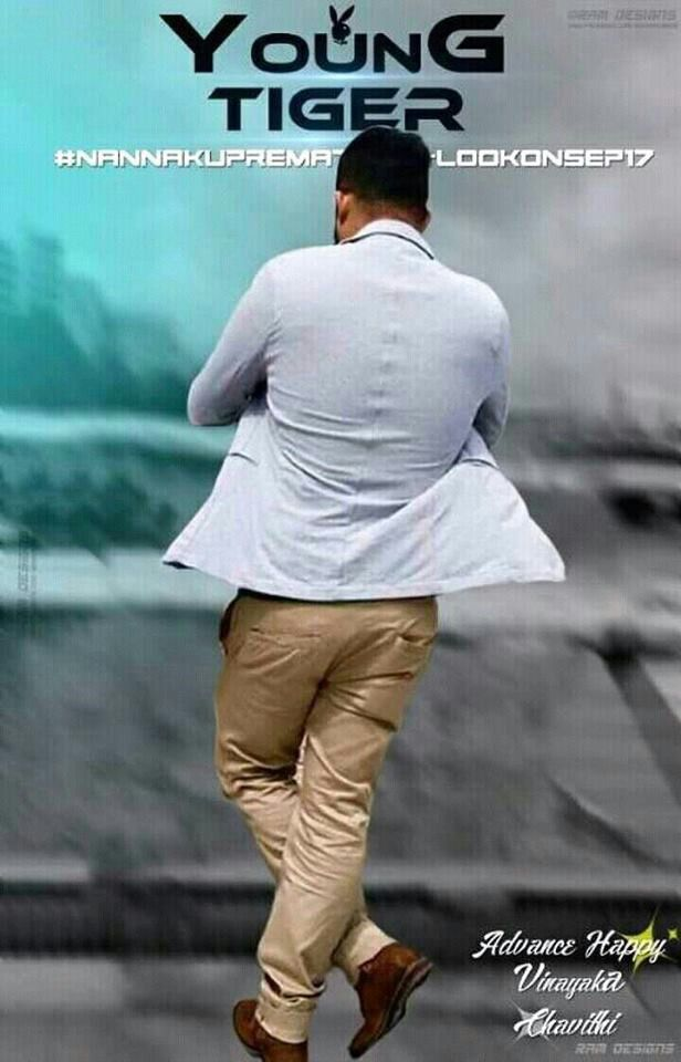 Ntr.Jr  from tollywood