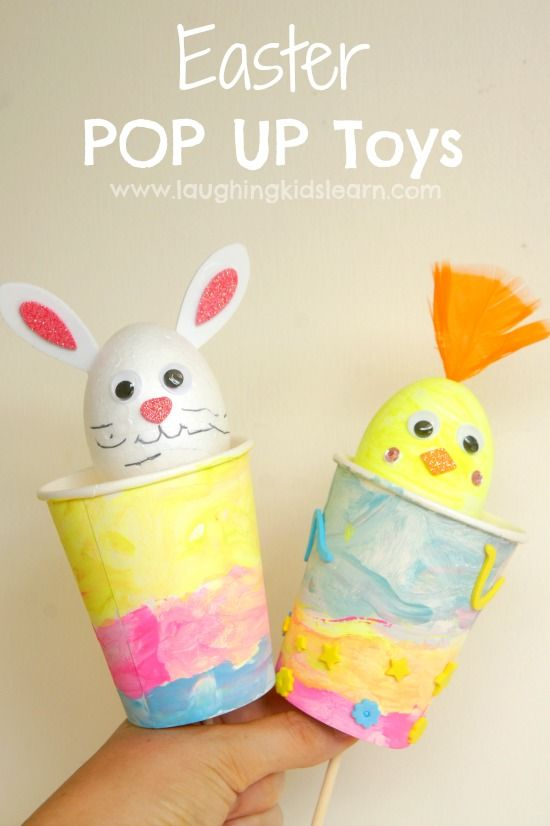 Handmade Easter Pop Up Toy for kids to craft and play with. #eastercrafts #easterideas #eastertoy #easter #ideasforkids #funforeaster #kidsplay #playideas #handmadetoys #eastercraft #craftsforkids