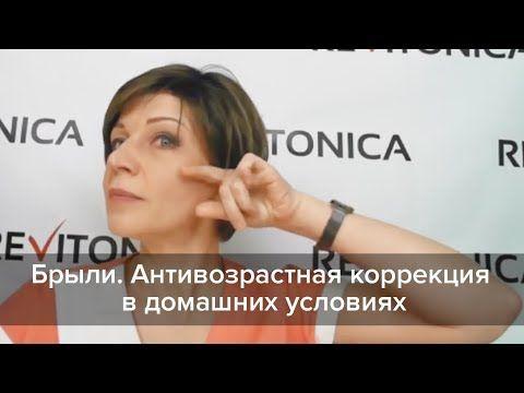 Интероральный массаж (упражнение из продвинутого марафона Меланнетт) - YouTube