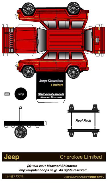 Schemi Elettrici Jeep Cherokee : Ideas about paper toys on pinterest dioramas d
