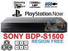 Sony BDP-S1500 Region free Blu Ray player Multi region bluray Smart A B C