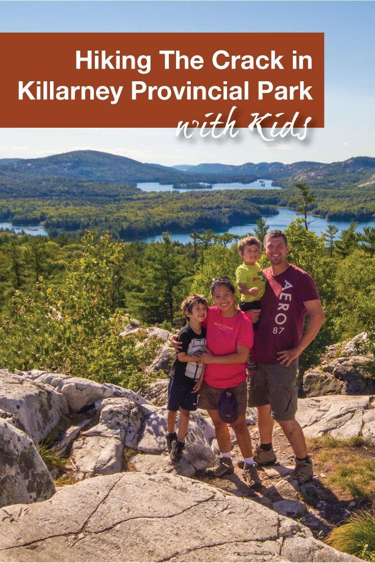 Killarney Provincial Park in Killarney, Ontario is a great family weekend getaway. One of the main activities in the park is hiking with many hikes ranging from easy to difficult.