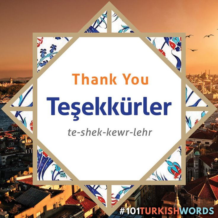 Let's learn Turkish – How to say 'Thank you' in Turkish.