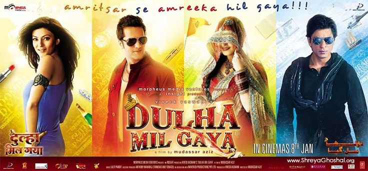 http://www.shreyaghoshal.org/?p=926 Dulha Mil Gaya (Hindi: दुल्हा मिल गया, English: Found a Groom) is a 2010 Bollywood romance film directed by Mudassar Aziz. It stars Sushmita Sen, Ishita Sharma and Fardeen Khan in the lead roles whilst Shahrukh Khan makes an extended appearance. The film was released on January 8 2010, and was one of the first Bollywood releases of 2010 (the other being Pyaar Impossible, which released on the same day). Dulha Mil Gaya was panned by critics.