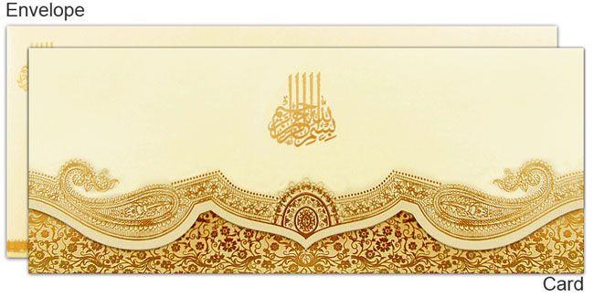 Muslim Wedding Invitation Cards: 17 Best Images About Muslim Wedding Invitations On
