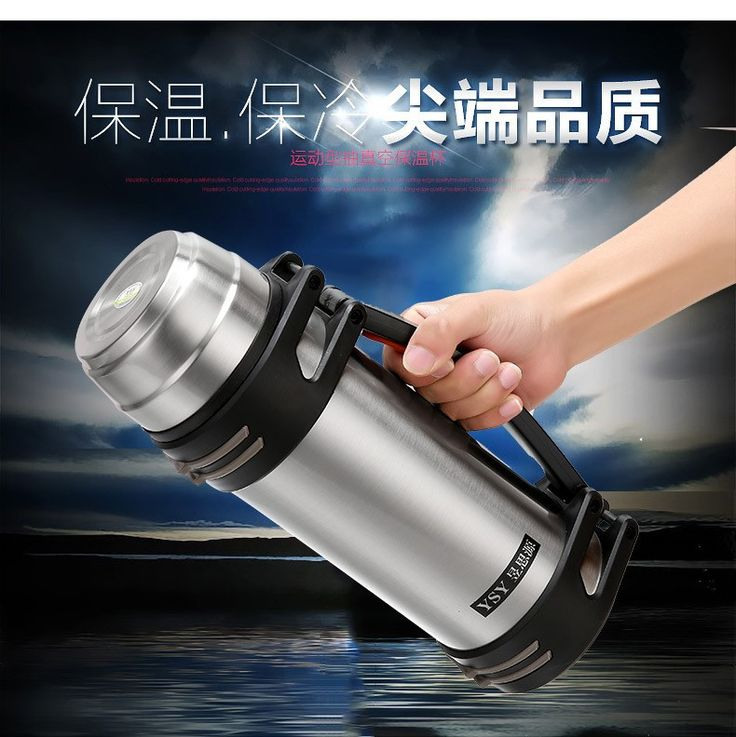 1000/1200/1500/1800/2000/2500MLsix size Silver color stainless steel Vacuum thermos big termos garrafa termica Travel mug