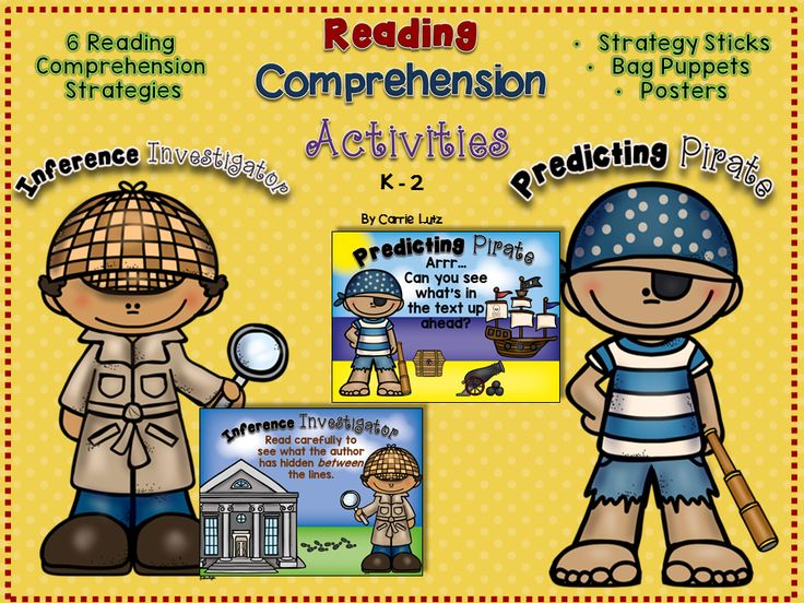Reading Comprehension Strategy ~ Posters, Strategy Sticks and Paper Bag Puppets.... All strategy characters have silly voices to make learning fun!!