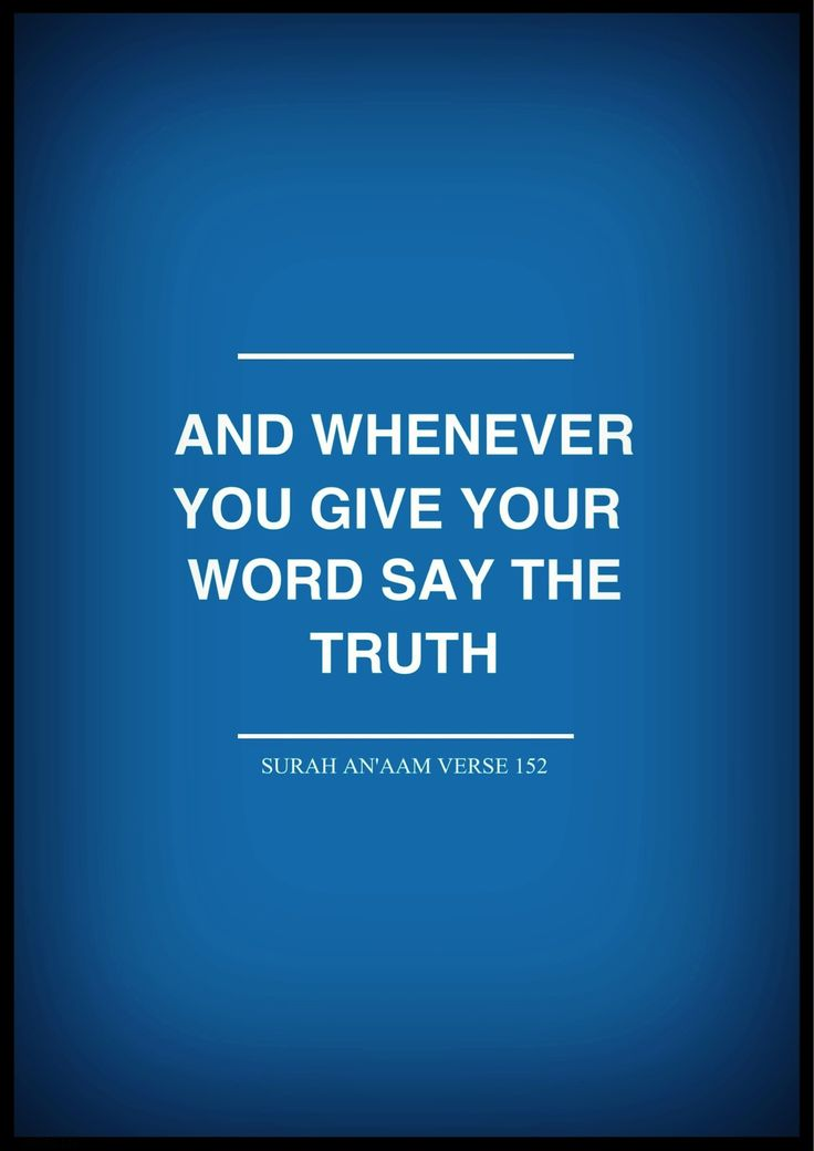 the bible tells it like it god s word is truth sanctify them in