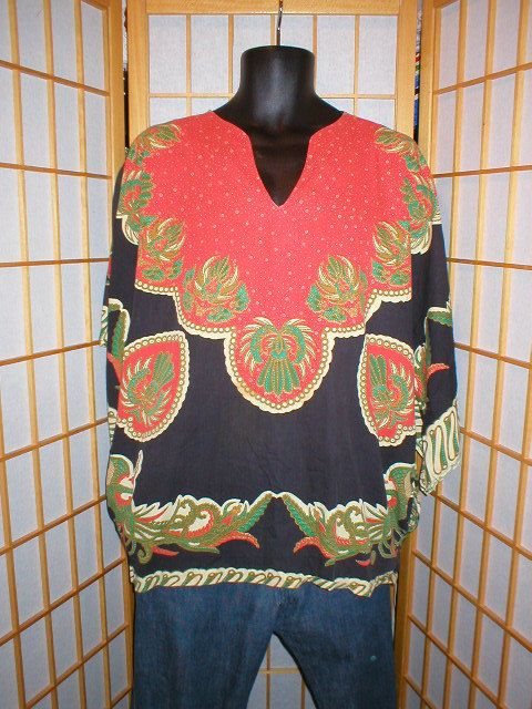 https://www.etsy.com/uk/listing/157674403/vintage-60s-peacock-paisley-print?ref=shop_home_active_9