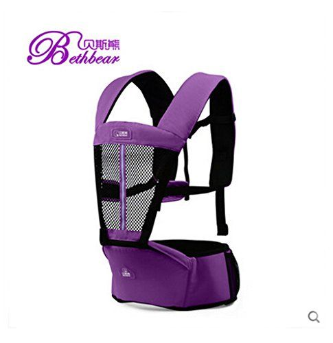 Bass Bear multifunctional baby sit infants hold back stool shoulder strap Summer Infant baby stool hold stool ventilation *** LEARN MORE INFO @: http://www.best-outdoorgear.com/bass-bear-multifunctional-baby-sit-infants-hold-back-stool-shoulder-strap-summer-infant-baby-stool-hold-stool-ventilation/