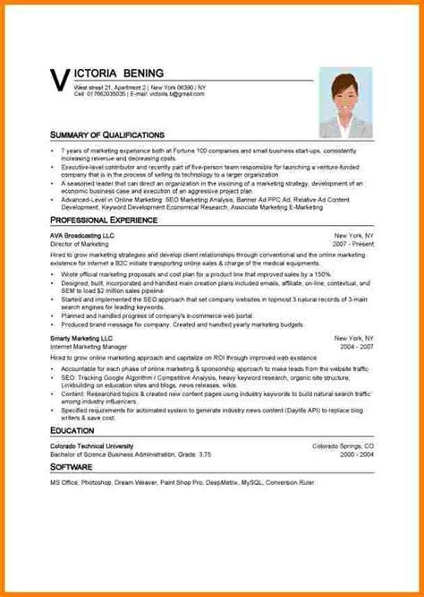 Sample Of A General Cover Letter \u2013 Sample Generic Cover Letter 7