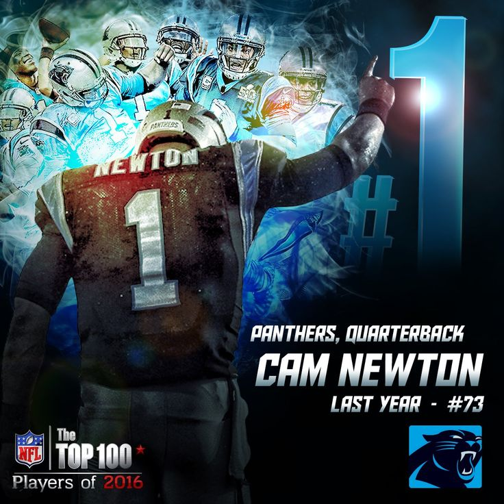 NFL MVP. Offensive Player of the Year. A ranking to match the number on his back. NUMBER ONE. SuperCam.