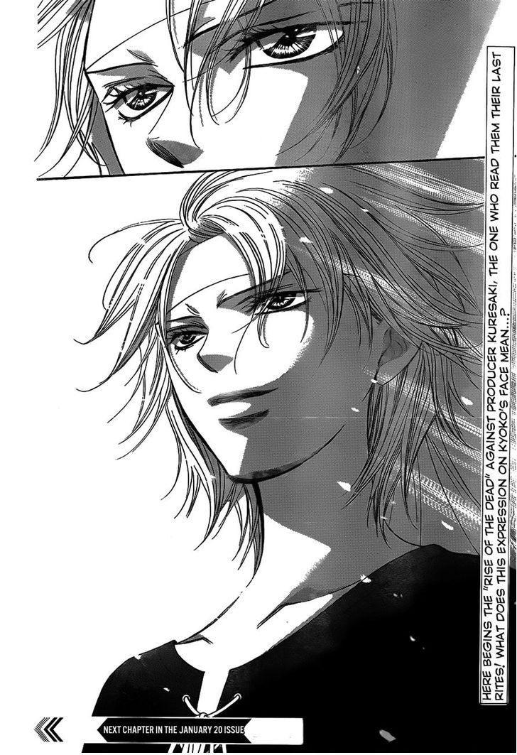Skip Beat Vol.40 Ch.243 Page 29 - Mangago