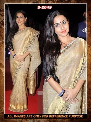 chiku ambroidery cotton  party wear saree with blouse Bollywood Sarees Online on Shimply.com