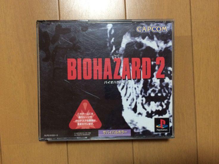 Biohazard (Resident Evil) 2