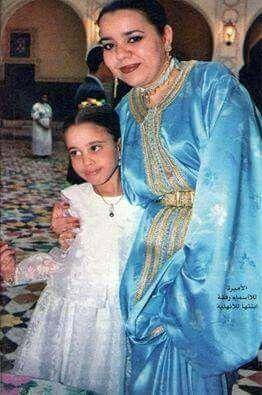 Sar La Princesse Lalla Asmae Et Sa Fille Lalla Nouhaila
