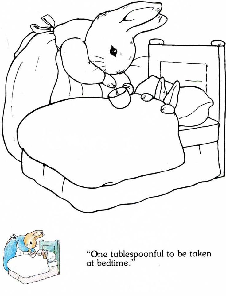 one tablespoonful to be taken at bedtime