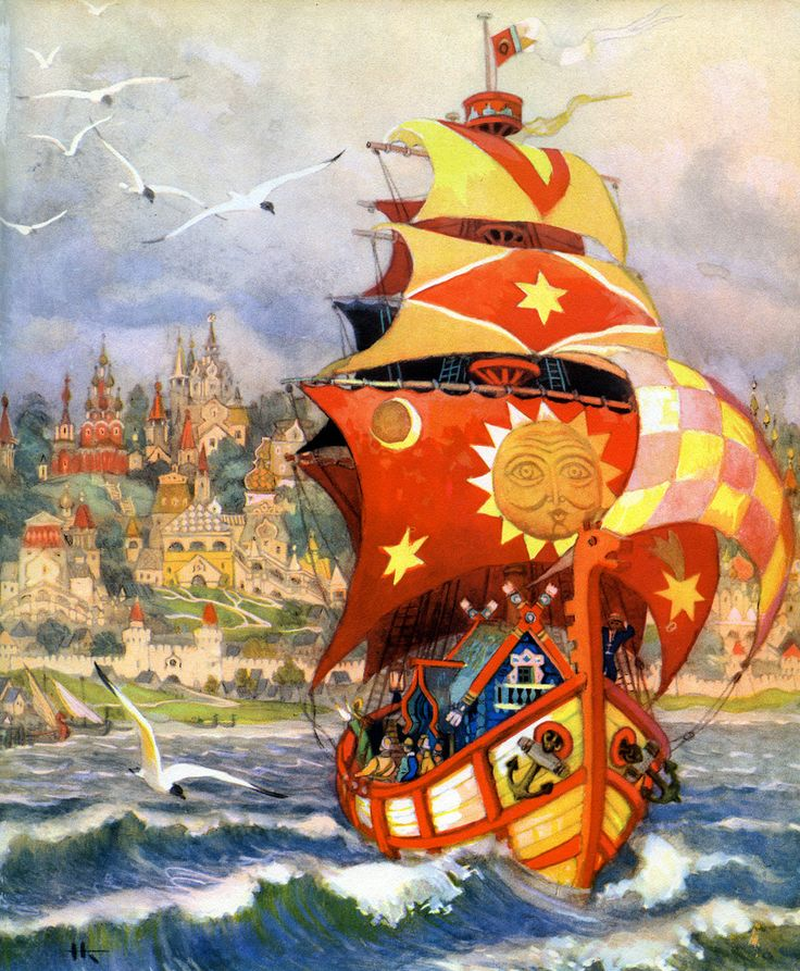 Russian ship from Fairy-tales  Seven Simeons, Seven Workers