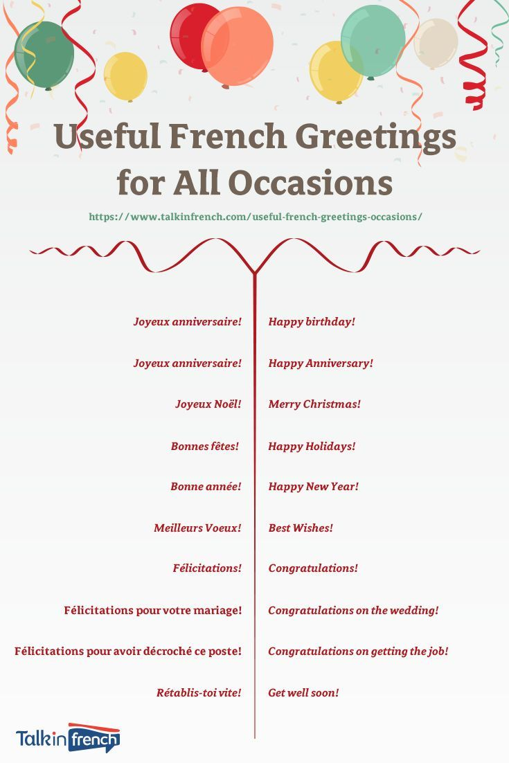 How to say do well in french
