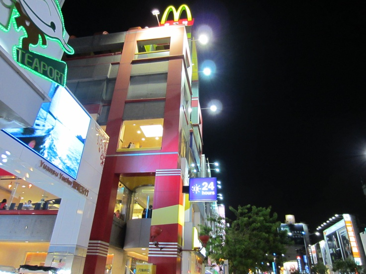 McDonald's swag in Kaohsiung!