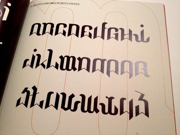 Voltica - Ambigram Typeface by Lisa Nemetz, via Behance