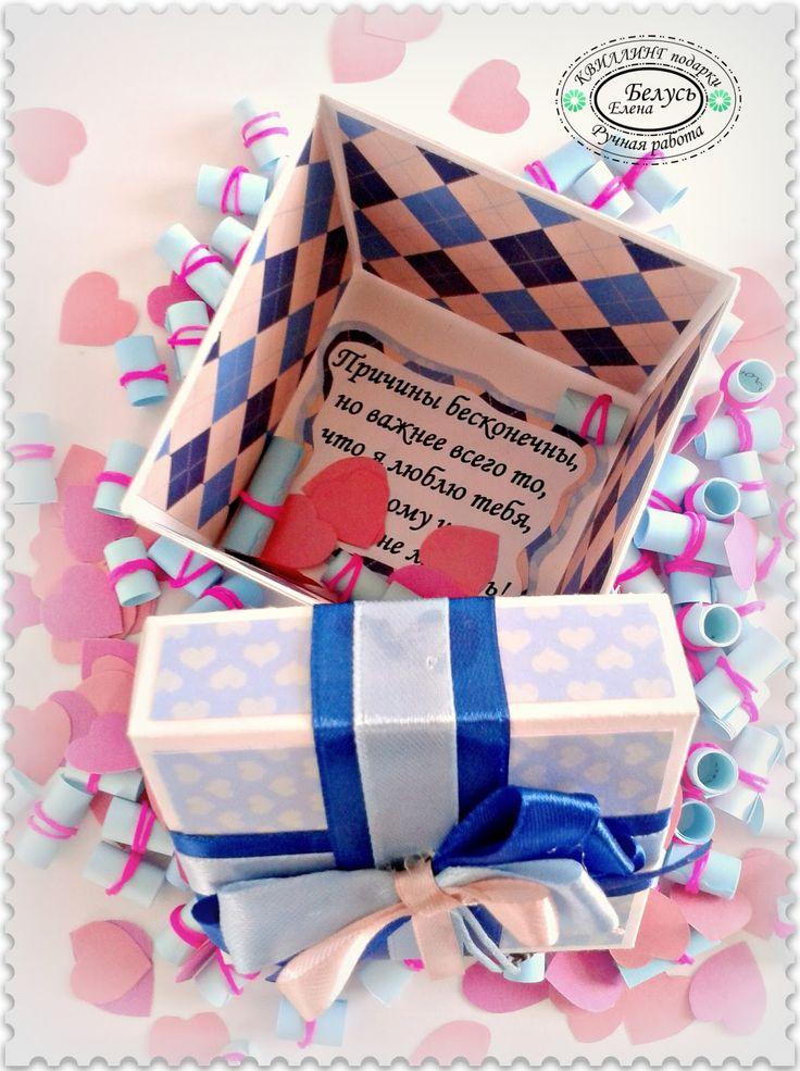 """К а п е л ь к а: Коробочка с записками """"Милые сердца"""" или """"100 причин моей любви к тебе"""""""
