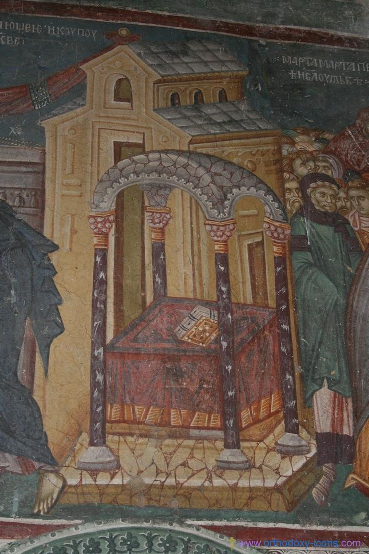 Frescoes of the Church of St. Nikita. Serbia (1320)