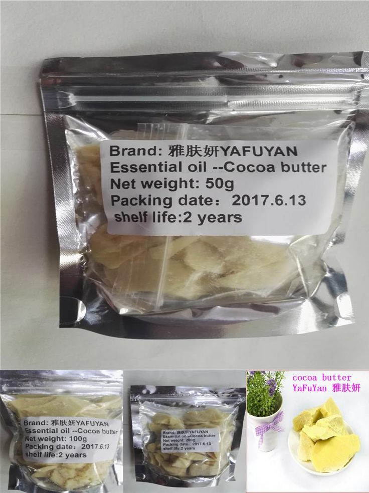 [Visit to Buy] YAFUYAN 50g-200g Pure Cocoa Butter  Ounces Raw Unrefined Cocoa Butter Base Oil Natural ORGANIC 2017 NEW Essential Oil food grade #Advertisement