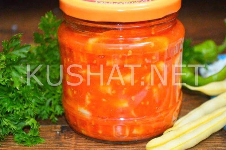 Спаржевая фасоль в томатном соусе на зиму. Пошаговый рецепт с фото