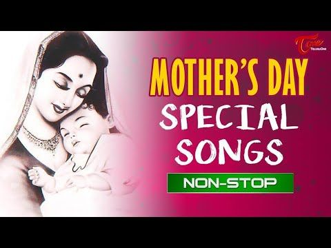 అమ మ ప టల Mother S Day 2020 Telugu Movie Video Songs Jukebox Teluguone Youtube Mothers Day Special Movie Songs Happy Mother S Day