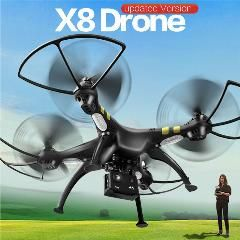[ $97 OFF ] X8 Gps Real-Time Rc Helicopter 2.4G 6Axis Rtf Rc Quadcopter Drone With Camera Hd 4K 1600W Dron Fpv Toys For Children
