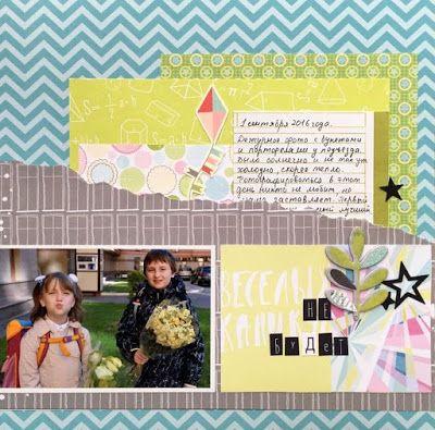 Скрапбукинг в деталях от Kate Harbar