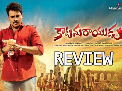 Katamarayudu review: This movie brings the mania of Pawan Kalyan back at the box office @ http://www.apnewscorner.com/news/news_detail/details/14761/latest/Katamarayudu-review-This-movie-brings-the-mania-of-Pawan-Kalyan-back-at-the-box-office.html