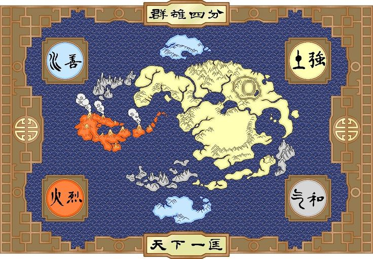 No wonder the Fire Nation is trying to take over Ba Sing Se, The Earth Kingdom is HUGE compared to the other nations.