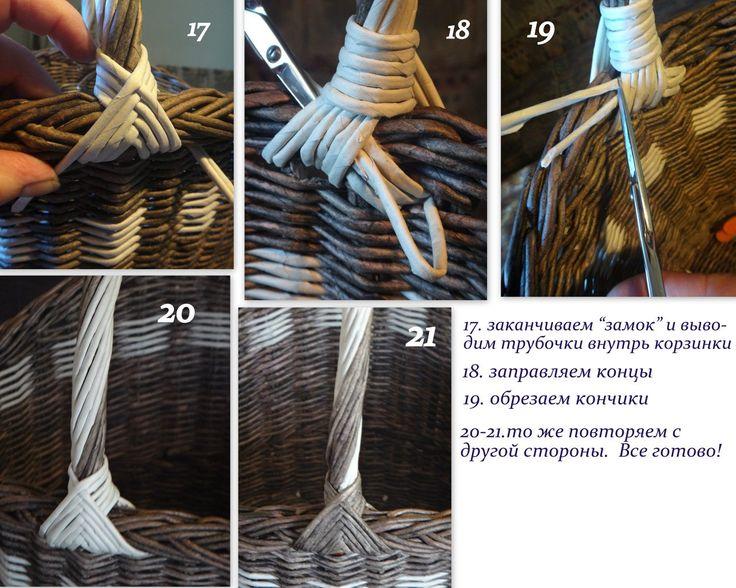 Плетение из газет's photos – 46 albums   VK
