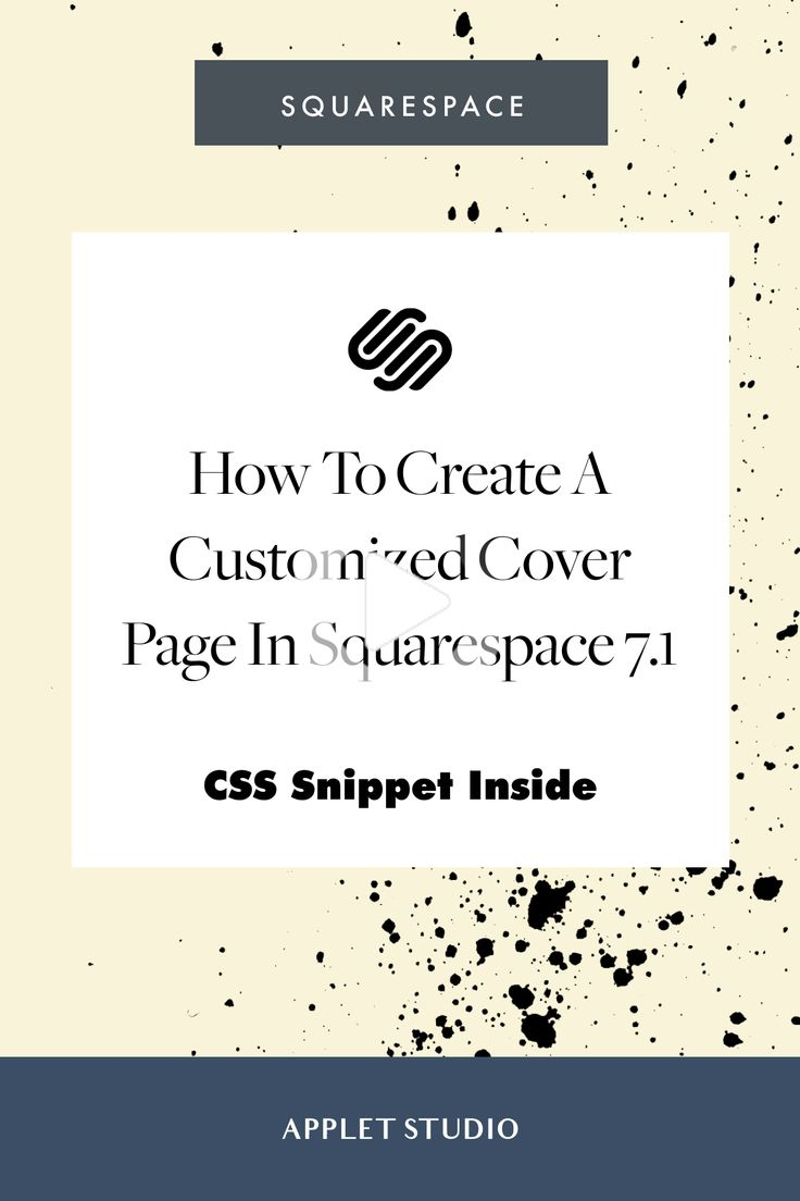 How To Create A Customized Cover Page In Squarespace 7 1 Graphic Design Resume Squarespace Cover Pages