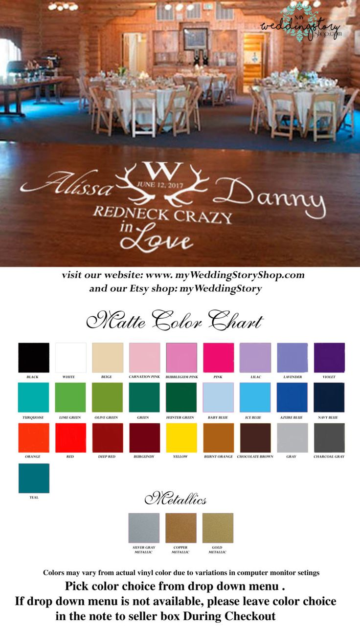 Redneck Crazy in Love Dance Floor Wedding  Logo Decal - Country Antlers - Personalized Names with Date - Large Size Options Available by myWeddingStory on Etsy