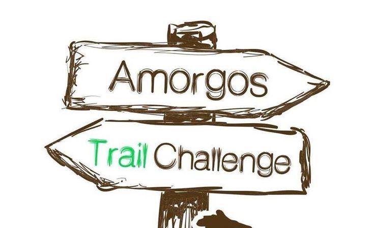 Amorgos Trail Challenge: 1η διοργάνωση αγώνων ορεινού τρεξίματος στην Αμοργό.