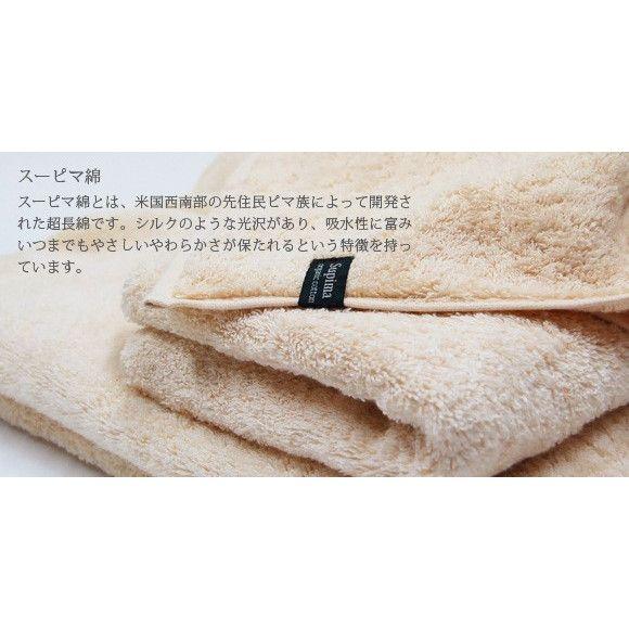 【天衣無縫】スーピマ ロングパイル バスタオル ふわふわコットンタオル オーガニックコットン 綿100% お風呂 ボディタオル 綿 日本産●サイズ70×140cm●素材オーガニックコットン100%●タイプベージュ●生産国日本●商品情報「ごしごし拭いても柔らかいスーピマロングバスタオル」重厚でしっかりとしたボリューム感、水分をぐんぐんと吸収するタオルです!長い間、お使いいただいても変わらない風合いにも、きっと驚かれるはずです。シャワーの後やお風呂あがり、しっかりと厚みのあるタオルに包まれる至福のひととき。オーガニックコットンだから、ごしごし拭いてもやわらかいスーピマロングパイル!毎日かならず、贅沢な気持ちになれるタオルです!●通販サイト HOTOHOTO(ほとほと)【天衣無縫】スーピマ ロングパイル バスタオルはHOTOHOTO(ほとほと)!冷え性改善、オーガニック、シルク、婦人・紳士向けの暖か商品はホトホト!
