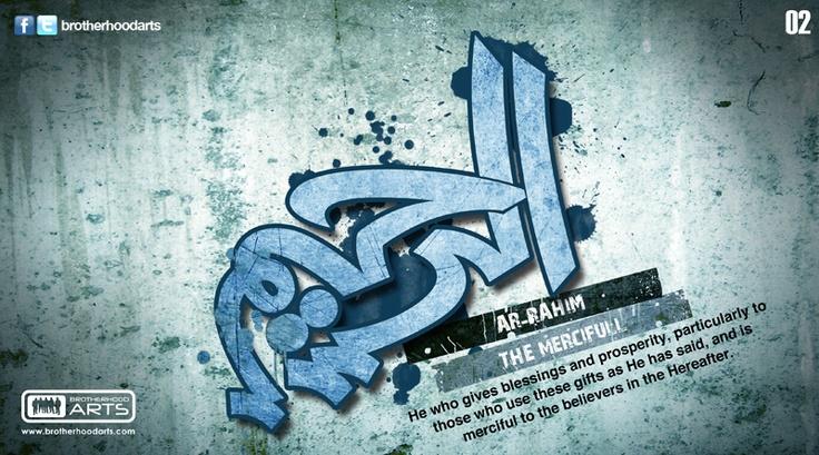 2. Ar-Rahim (The 99 names of God: The Merciful)