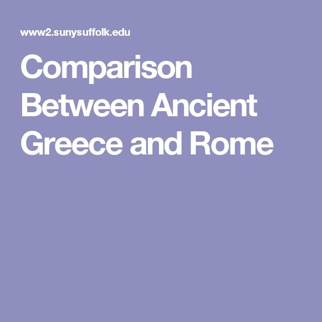 a comparison of ancient greece and todays society Although ancient greek society was dominated by the male citizen, with his full legal status the society of ancient greece was largely composed of the following groups female citizens had few rights in comparison to male citizens unable to vote, own land.
