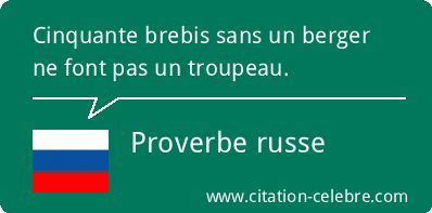 Proverbe Brebis, Font & Troupeau (Proverbe russe - Dicton n°49722)