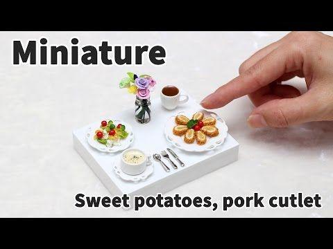 미니어쳐 고구마 돈까스 만들기 - Miniature Sweet Potatoes, Pork Cutlet - YouTube