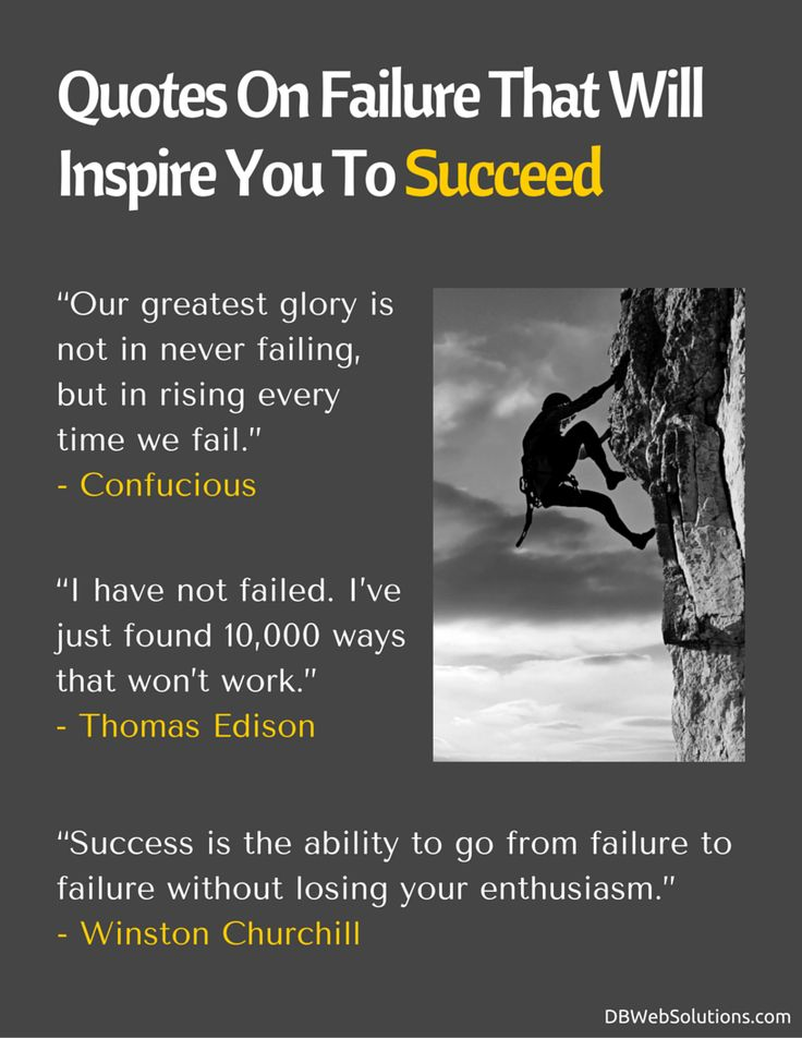 Quotes On Failure That Will Inspire You To Succeed  #Quotes #Failure #Inspire #Glory #Success #Enthusiasm #Confucious #ThomasEdison #WinstonChurchill