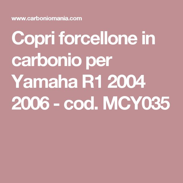 Copri forcellone in carbonio per Yamaha R1 2004 2006 - cod. MCY035