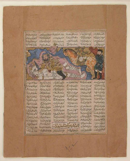 """""""Rustam Kills the White Div"""", Folio from a Shahnama (Book of Kings) Author: Abu'l Qasim Firdausi (935–1020) Object Name: Folio from an illustrated manuscript Date: ca. 1300–30 Geography: Northwestern Iran or Baghdad"""