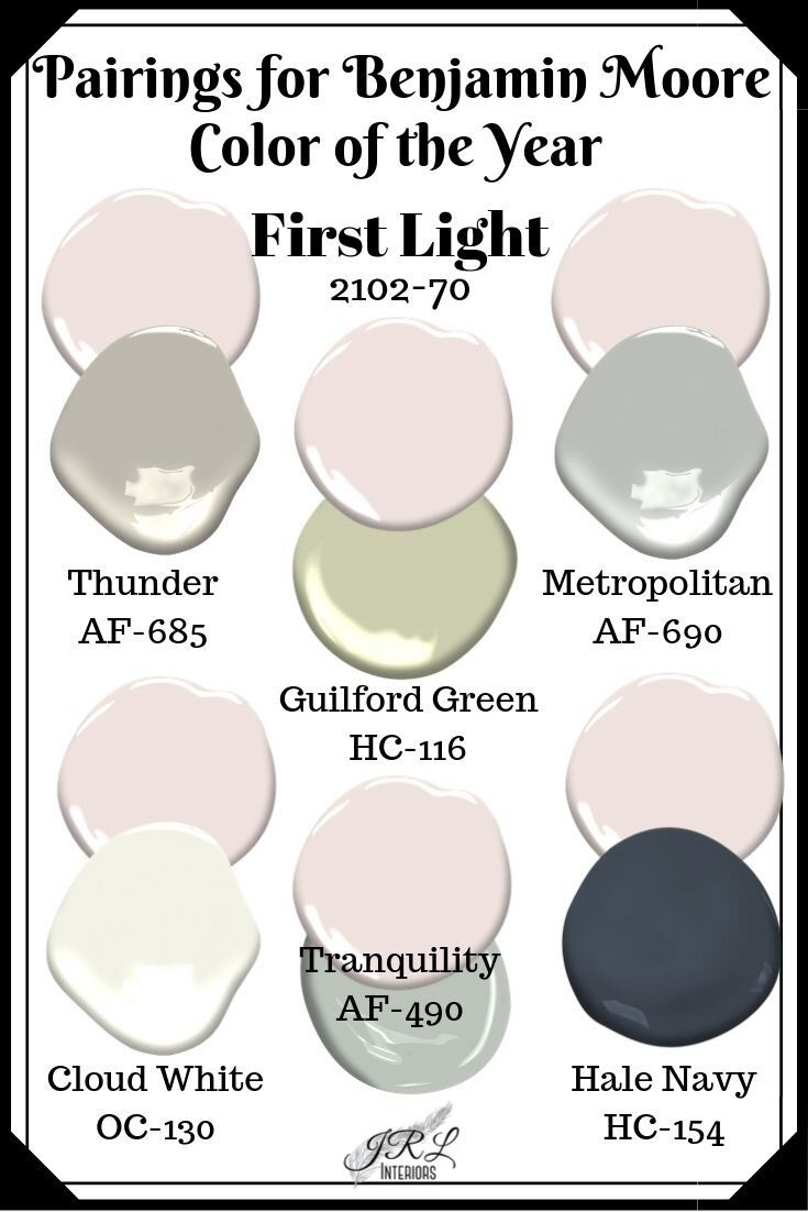 Color of the Year 2020 | Coordinating paint colors ...