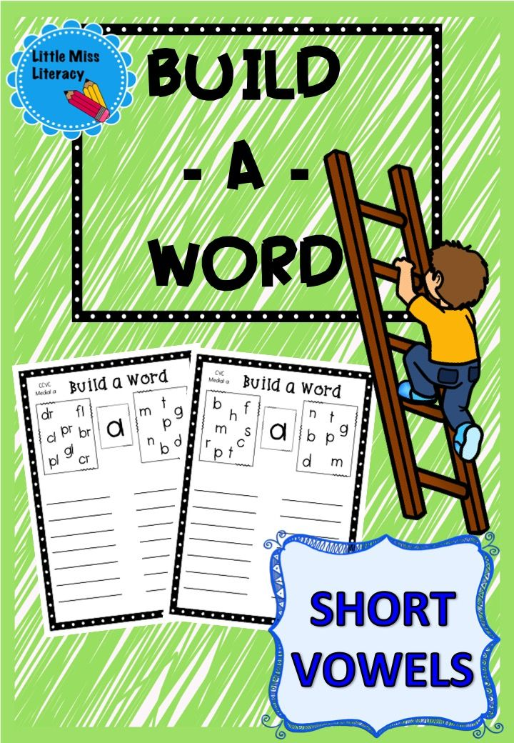 Build A Word - Short Vowels has 15 activities for students to practise a key phonological awareness skill – blending – in a fun way! These tasks focus on short vowel sounds and cater for students working at different levels – CVC, CCVC and CVCC. 19 pages for $2! http://designedbyteachers.com.au/marketplace/build-a-word-short-vowels/