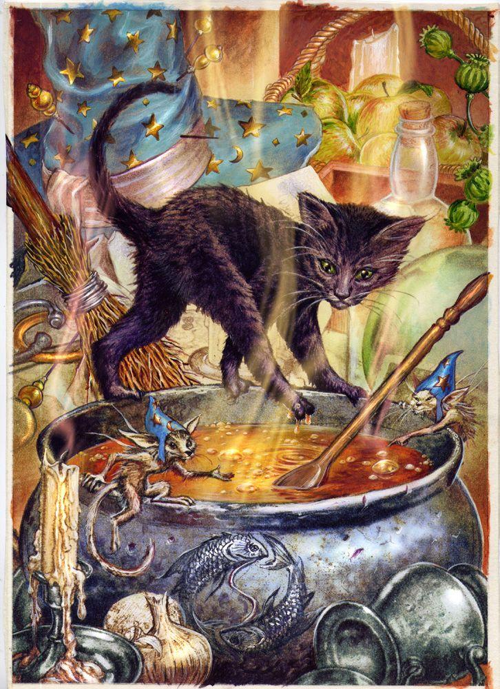 Магическая открытка на день рождения, поздравление днем