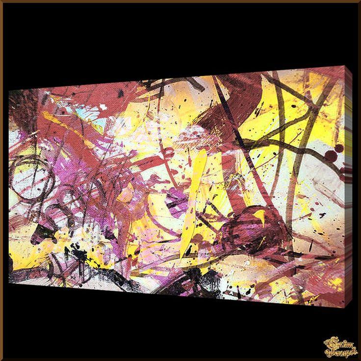 Abstract - 561 Абстракция, картины, картина маслом, сувенир, подарки